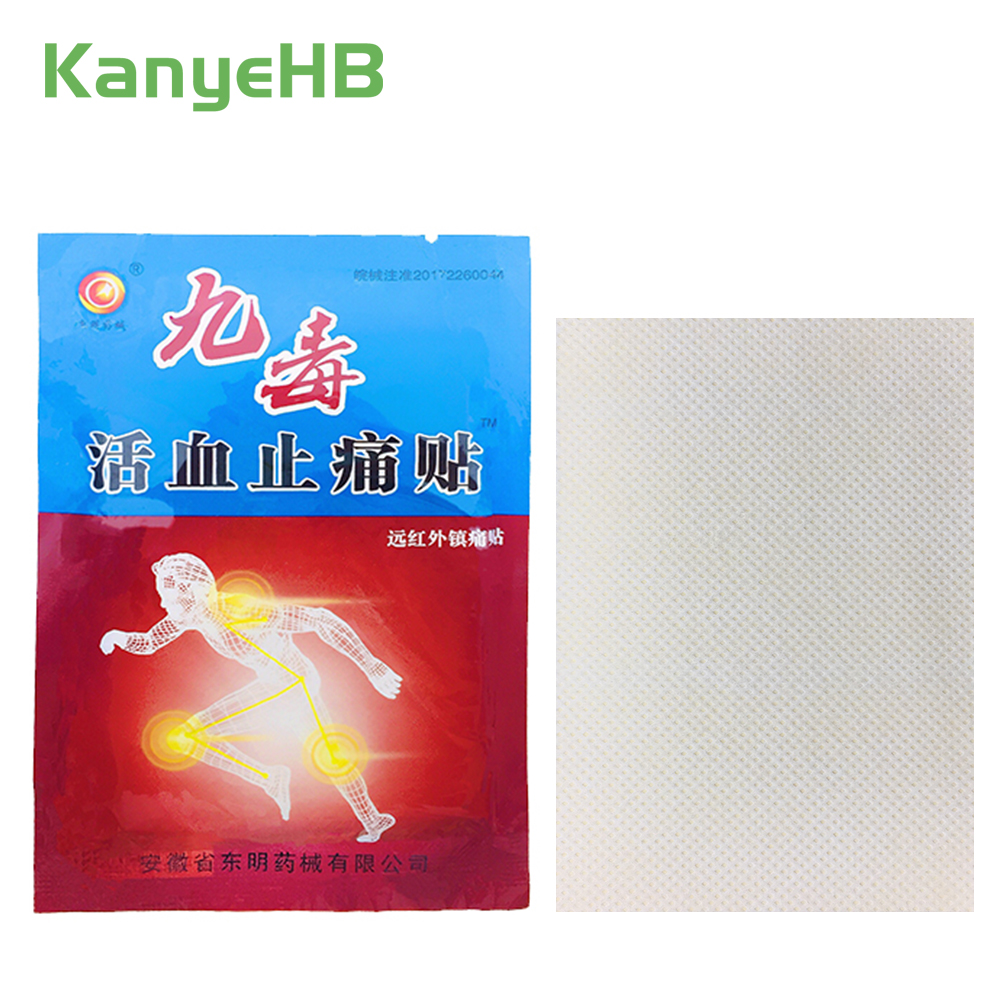 8pcs Pain Relief Patch Chinese Plasters Kits Medical Muscle Back Aches Rheumatism Arthritis Joint Pain Plaster H038