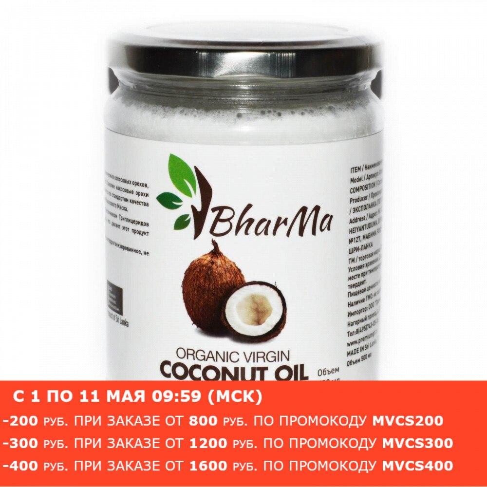 Кокосовое масло в стекле BharMa, 500 мл. Coconut oil in glass BharMa 500 ml