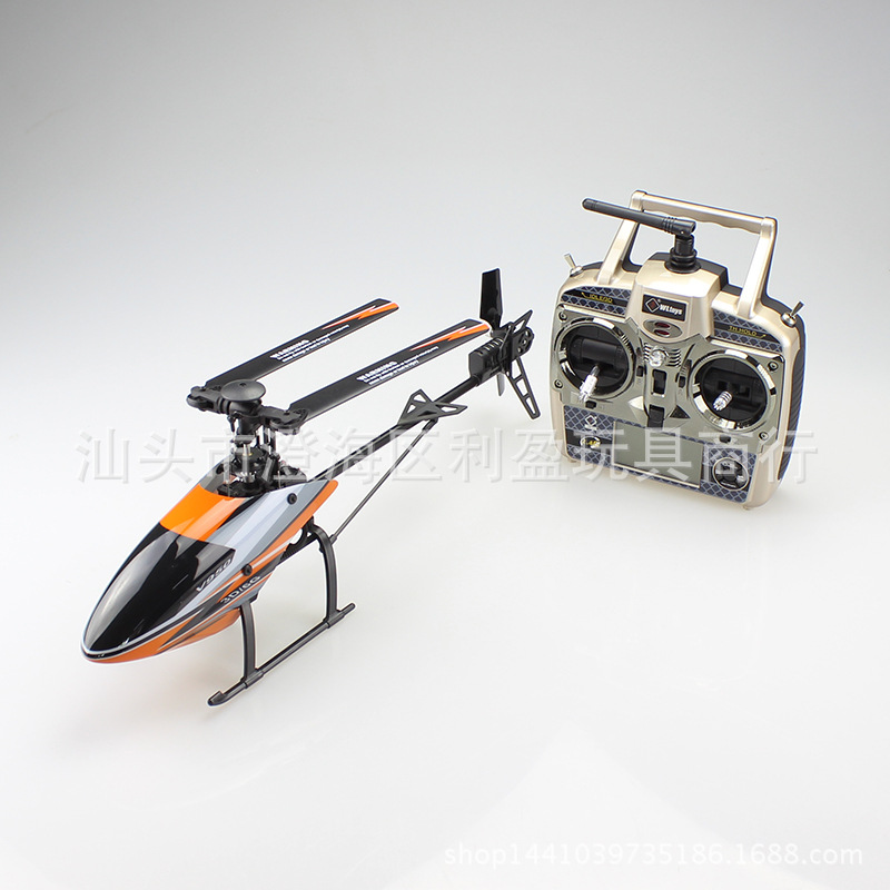 Weili V950 Six-way Joint Stand-up Non-Aileron Airplane New Products Strong Brushless Motor Remote Control Aircraft Unmanned Aeri