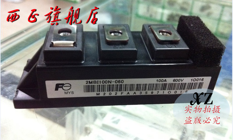 2MBI100VA120-50 genuine. Power IGBT module , spot--XZQJD