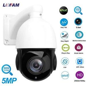 Image 1 - LOFAM IP PTZ Camera 5MP 2MP 80M IR Nightvision Mini Outdoor CCTV Security POE PTZ IPC Onvif Speed Dome 30X Zoom Network Camera