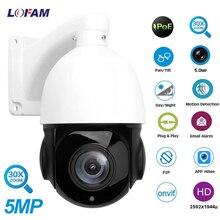 LOFAM IP kamera PTZ 5MP 2MP 80M IR Nightvision Mini zewnętrzna CCTV bezpieczeństwo POE PTZ IPC Onvif prędkość kopuła 30X Zoom kamera sieciowa