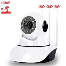 WiFi ip-камера 1080P HD домашняя Камера Безопасности 3 антенны беспроводное увеличение сигнала двухстороннее аудио ночное видение смарт-камера системы видеонаблюдения