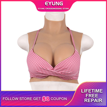 3rd Generation M  C Cup Fake Tits Silicone Chest Shemale Cosplay Crossdressering Drag Queen Fake Boobs Shemale Breast Ladyboy