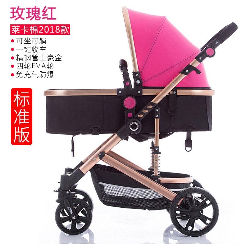 high landscape Baby stroller 2 in1 stroller can sit reclining  two-way shock absorber light folding newborn car