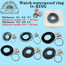 Watch gasket?Thickness 0.5/0.6/0.7/0.8/0.9/1.0mm, watch waterproof ring, O-RING, watch o-ring?o-ring gasket?Waterproof gasket