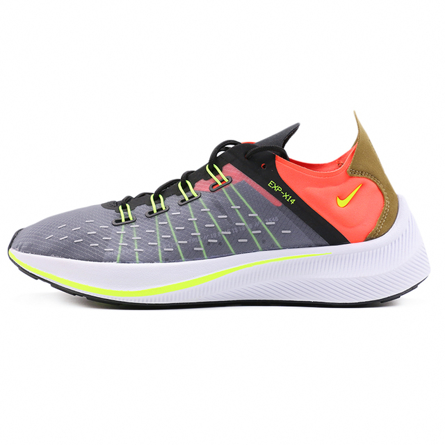 Original JORDAN FLY LOCKDOWN PFX Nike Men Running Shoes Comfortable Unique Retro Sneakers Durable 4