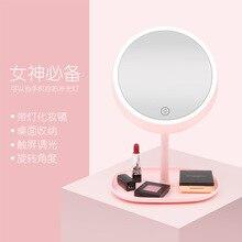 Светодиодный светильник-зеркало для макияжа в комплекте с зеркалом принцессы zhuo mian jing, настольное Платное зеркало для макияжа с сенсорной кнопкой