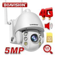 2MP SIM Card 3G 4G Wireless Mini PTZ Dome Camera 1080P 5MP Outdoor 5X Zoom / 4mm Fixed Lens Two Way Audio CCTV Security Camera