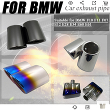 FOR BMW F10 F11 F07 E12 E28 E34 E60 E61Car Stainless Steel Car Muffler Exhaust Tail Throat Liner pipe car shape exhaust tail pip 1 pair car auto round exhaust muffler tip stainless steel pipe for bmw 5 series f10 f11 f07 e12 e28 e34 e39 e60 e61 car styling