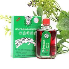 Active-Oil Pain-Sciatica Tiger-Paste Back-Pain White Iron Vietnam Bite 1pcs 18ml Agent-Supplies