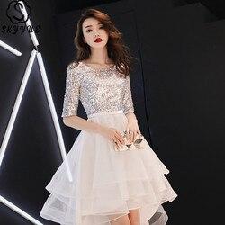 Платье для выпускного вечера Skyyue с коротким рукавом и круглым вырезом, многослойное платье для выпускного вечера, кружевное платье с блестк...