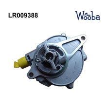 Brake Control Vacuum Pump For 2008-2012 LR LR2 LR009388