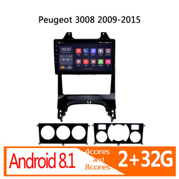 autoradio android 2+32G for Peugeot 3008 2009 2010 2011 2012 2013 2014 2015 car radio auto audio coche stereo carplay atoto DVD image