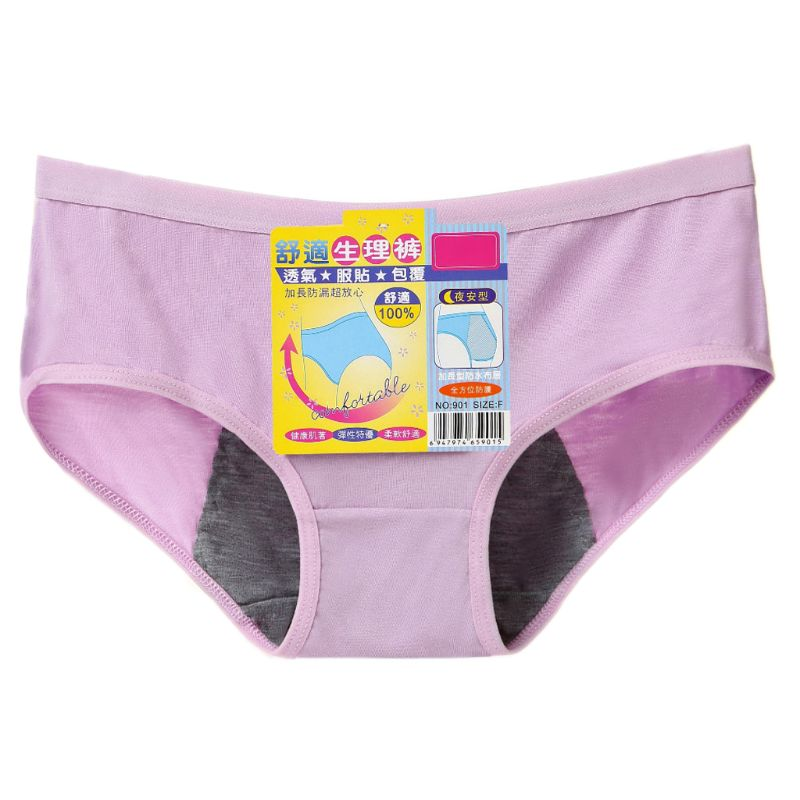 Women Menstrual Period Underwear Modal Cotton Panties Seamless Physiological XL   6