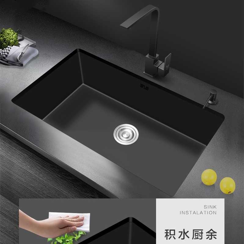 Black Matt Single Bowl Under Counter Sink Small 304 Stainless Steel Sink Kitchen Basin Stainless Sink Drain Hair Catcher Kitchen Sinks Aliexpress