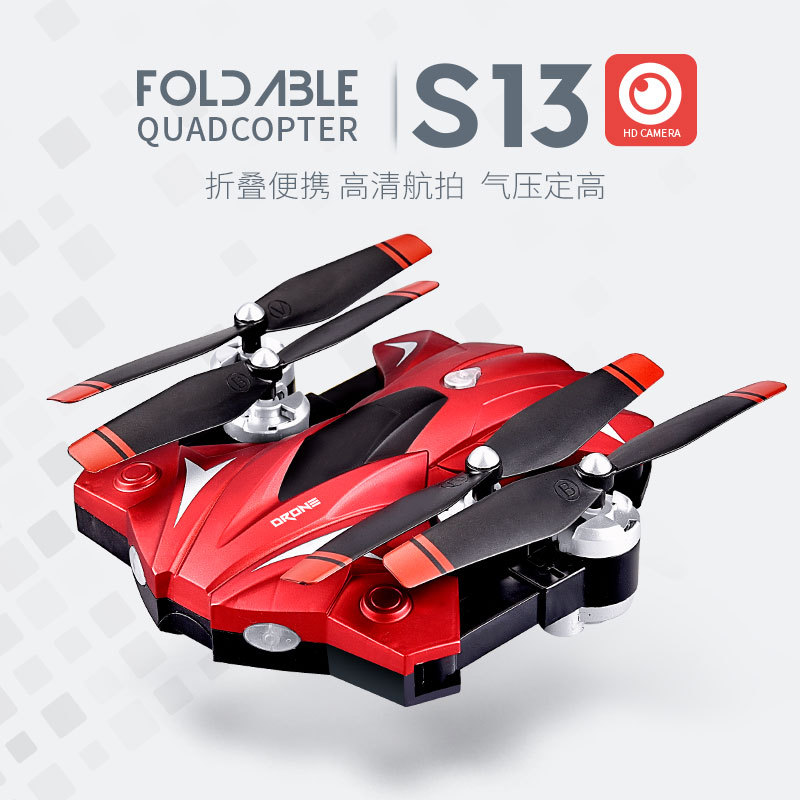 S13 Folding Unmanned Aerial Vehicle Aerial Photography Ultra-long Life Battery Quadcopter WiFi Image Transmission Remote Control