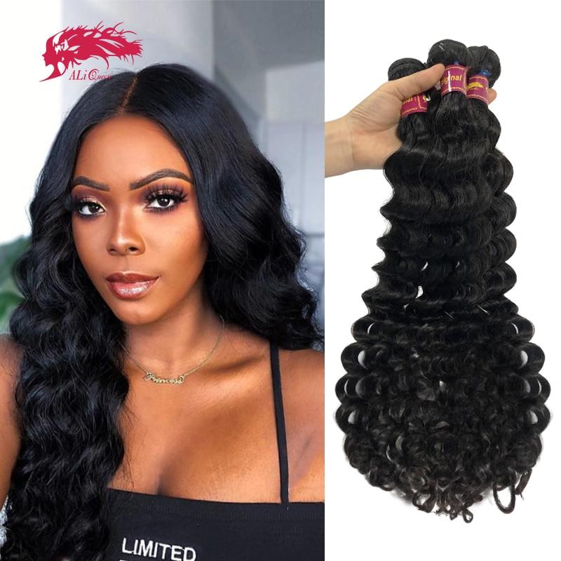 Натуральные волнистые бразильские натуральные волосы Ali Queen, волнистые пряди, 1/3/4 шт., натуральный цвет, 100% необработанные человеческие воло...