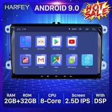 Harfey أندرويد 9.0 2Din لشركة فولكس فاجن/فولكس فاجن/جولف/بولو/تيجوان/باسات/b7/b6/ليون/سكودا/أوكتافيا راديو السيارة لتحديد المواقع سيارة مشغل وسائط متعددة