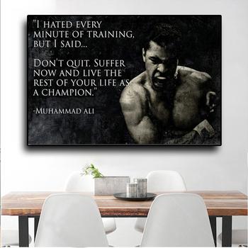 Plakat Muhammad Ali motywacyjny cytat obraz ścienny na płótnie Nordic inspirujący obraz sportowy do dekoracji salonu tanie i dobre opinie OKHOTCN Płótno wydruki Pojedyncze Olej Rysunek malarstwo Unframed Streszczenie 19032905w53 Malowanie natryskowe Poziome Prostokąt