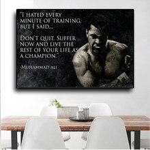 Affiche murale avec citation de motivation Muhammad Ali, peinture sur toile, inspiration nordique, Sport pour décoration