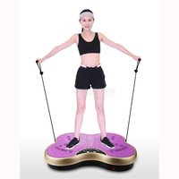 Butterfly Shape Electric Vibration Fitness Massager Machine With Pulling Rope Magnet Massage Indoor Fat Burning Slimming Device
