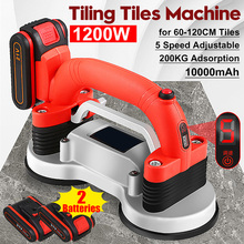 Tiles-Machine Floor-Laying-Tool Vibrator Electric 5-Speed Tiling Suction-Cup 60-120cm-Tiles