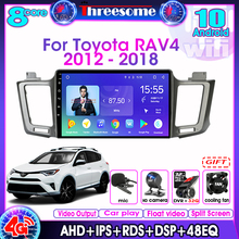 For Toyota RAV4 2012 2018 Car Radio Android10.0 2Din Multimedia Video Player Navigation GPS DSP RDS Stereo 4G+64G 4G net WIFI
