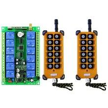 Радиоуправляемый беспроводной приемник и передатчик, 3000 м, 12 В, 24 В, 36 В, 48 В, 12 каналов