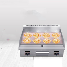 Gas Commercial Level Grill Iron Plate Burning Table-type Grinder Hand Grab Cake Machine цена 2017