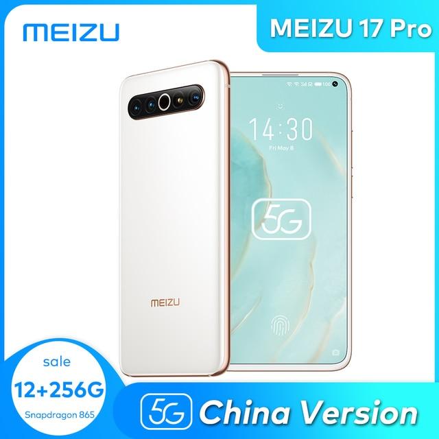 Смартфон Meizu 17 Pro 1