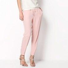 Women's Casual Harem Pant Loose Trousers Female Elastic High