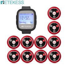 Retekess TD106 Watch Receiver + 10 Pcs Call Tombol 433MHz Sistem Pemanggil Nirkabel Pelayan Call Pager Restoran Cafe Shop f9453(China)