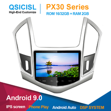 Android 9.0 car radio multimedia player for Chevrolet Cruze 2014 quad core 2 din 8 IPS car radio headunit gps navigation stereo 2 din 7 android 8 1 8 core for audi tt 2006 2011 car radio android 7 1 quad core car multimedia player canbus including