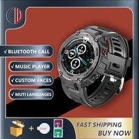 JWMOVE F26 Elektronische smart watch full Touch Fitness Tracker Sport Armbanduhr Für Android Ios INFORMATIONEN alarm sitzende erinnern