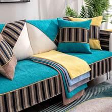 Скандинавские чехлы для диванов из синели одноцветные хорошее
