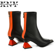 Xiuningyan Leather Boots Woman Zipper Martin Boots Winter Short Ankle Booties Pointed Toe Strange Heel 7cm Chelsea Neutral Shoes knsvvli new patchwork patent leather stretch boots woman squaer toe low heel martin boots strange style heel ankle boots women