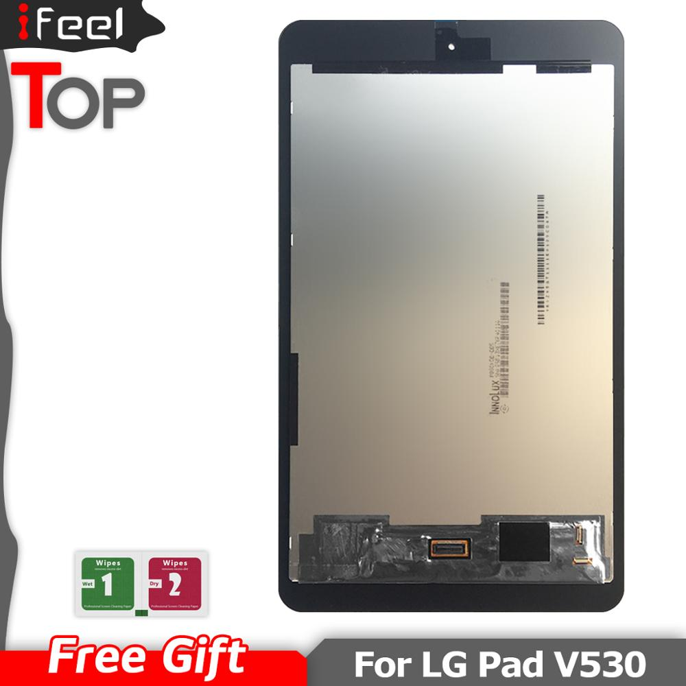 LCD Display Touch Screen Digitizer Assembly For LG-V530 LG G Pad X II 8.0 PLUS