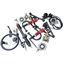 Картинг четыре колеса ATV фланец рулевая рейка коробка кулаков передняя подвеска амортизаторы маятники с рулевым колесом