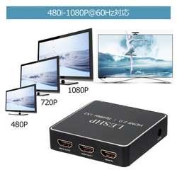 1080P HDMI 2,0 1x2 сплиттер поддержка s Full HD 4x2K 3D один вход на два выхода Поддержка видео формата до 4k2k