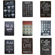 Coffee Menu For Cafe Bar Pub Wall Decor Metal Sign Vintage Home Tin Signs Plaque Retro Plate Shots Poster A751