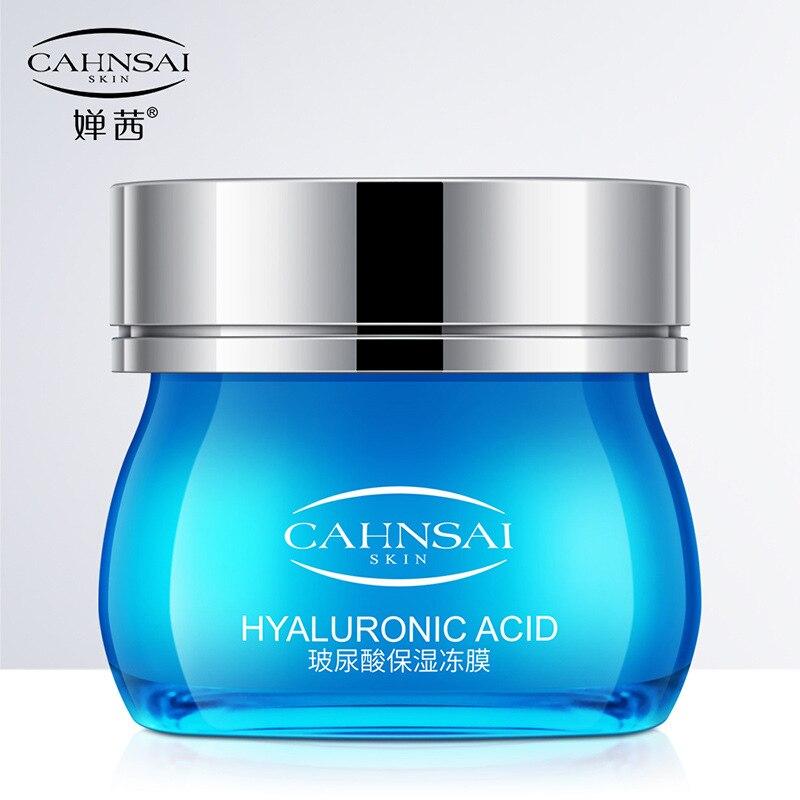 Hyaluronic Acid Sleep Mask Depth Replenishment face mask Repair Nutritious Whitening Face Mask Skin Care Oil-control 100g
