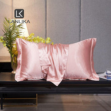 Lanlika  Luxury Women 100% Silk Beauty Pillowcase Healthy Bed Soft Pillow Case Home Textile Healthy Pillow Cover Free Shipping