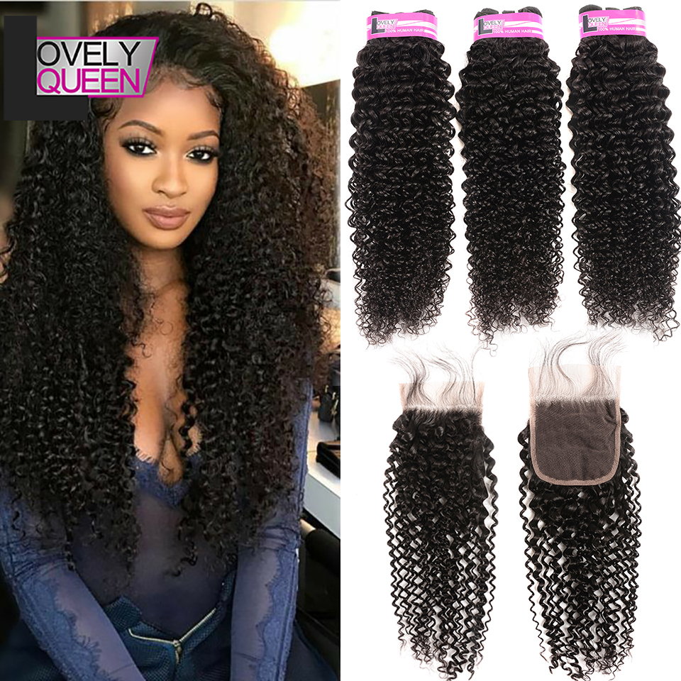 Lovely Queen Hair Brazilian Curly Hair 3 Bundles With Closure 100% Human Hair Non Remy Grade Natural Color