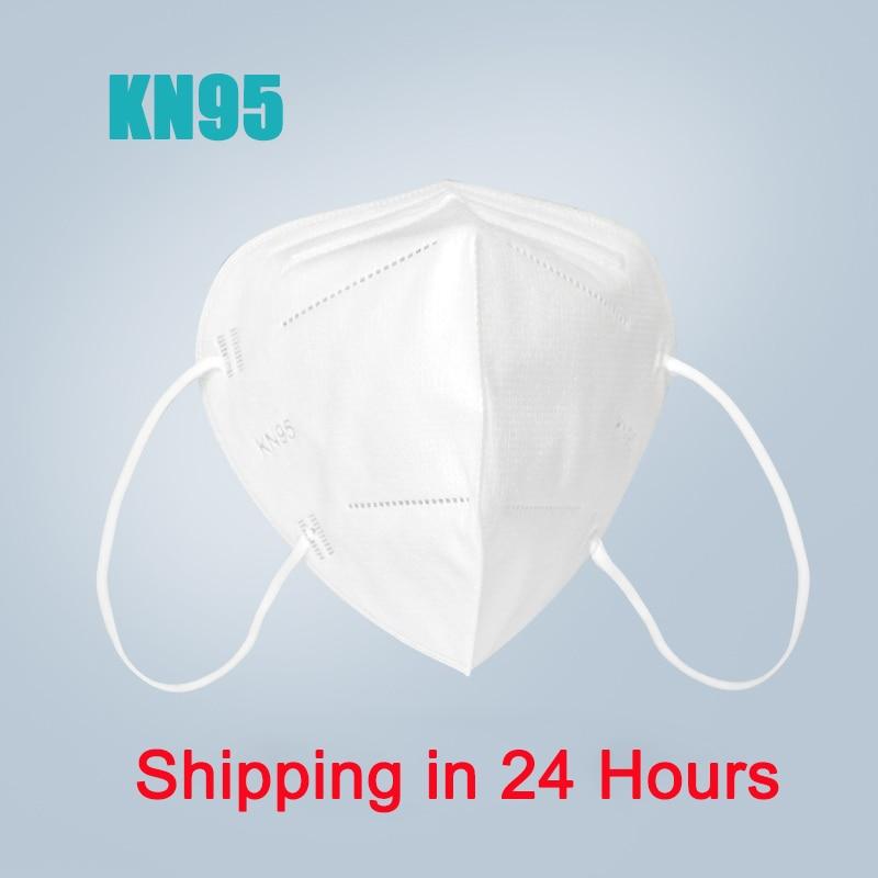 50 шт. KN95 PM2.5 противотуманная Пыленепроницаемая защитная  маска для лица анти туман 5 слоев фильтрующая маска для рта нетканые  защитные маски от пыли N95Маски