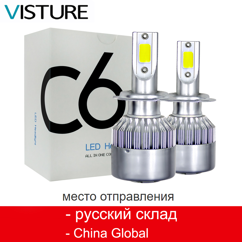 1 Pair Car Led Headlight Bulbs Lamp H4 H7 H11 H8 HB4 H1 H3 HB3 Auto Car High Low Beam 6500K 12V Head Light Visture C6|Car Headlight Bulbs(LED)| |  - title=