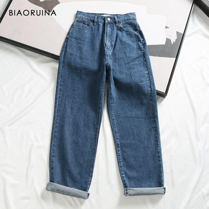 BIAORUINA Women's Vintage Solid Straight Denim Jeans Female Japan Style Blue Fashion Jeans High Waist Women Fashion Jeans