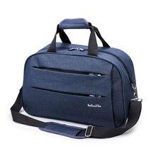 Мужская деловая дорожная сумка, большая вместительность, женские дорожные сумки для путешествий, сумка для багажа, уличная упаковка для хранения, куб, сумка для багажа