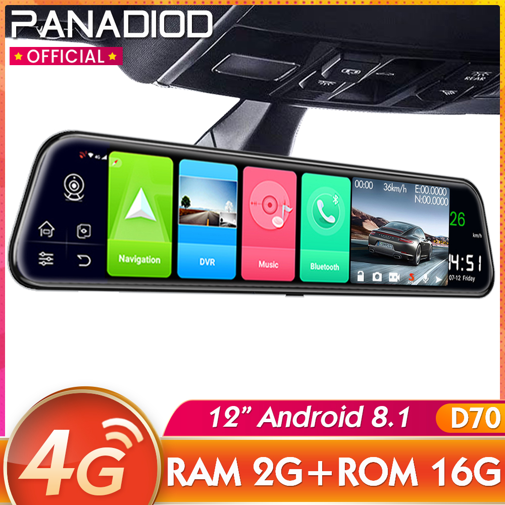 4G 12 Inch Car DVR Android Car Rearview Mirror ADAS HD Video Recorder GPS Navigation Dash Camera  For Auto Dual Lens Registrator