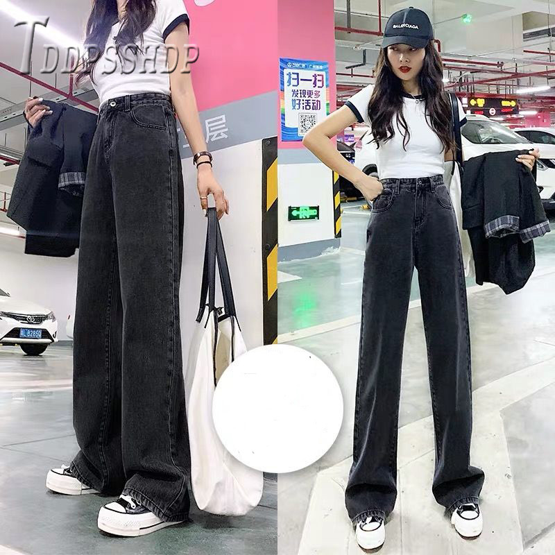 2019 Loose Women Jeans High Waist Long Style Wide Leg Female Trousers Denim Pants